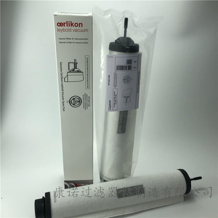 厂家直发71417300莱宝真空泵滤芯按从滤芯外部流入