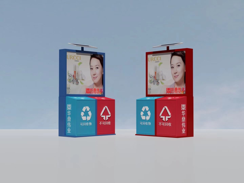长沙智能环保广告垃圾箱项目的招标公告