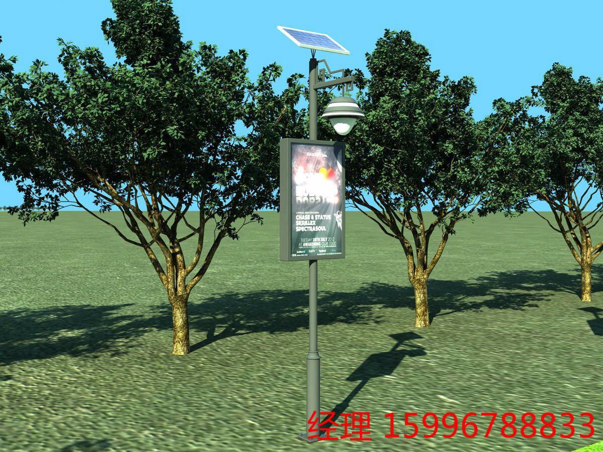 通辽市太阳能灯杆灯箱创意多少钱