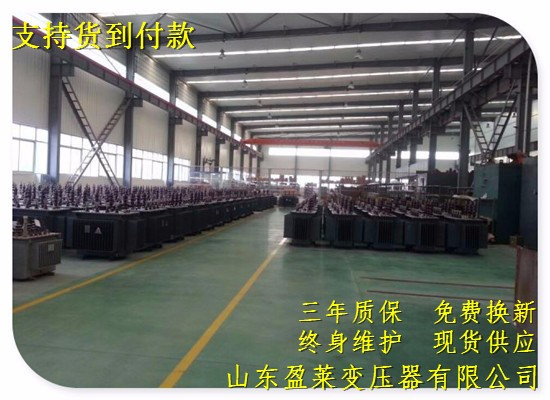 SCB10 dry type transformer supply in Kuiwei District