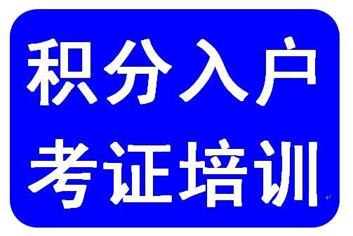 留学生落户深圳毕业学校名单应届生落户秒批