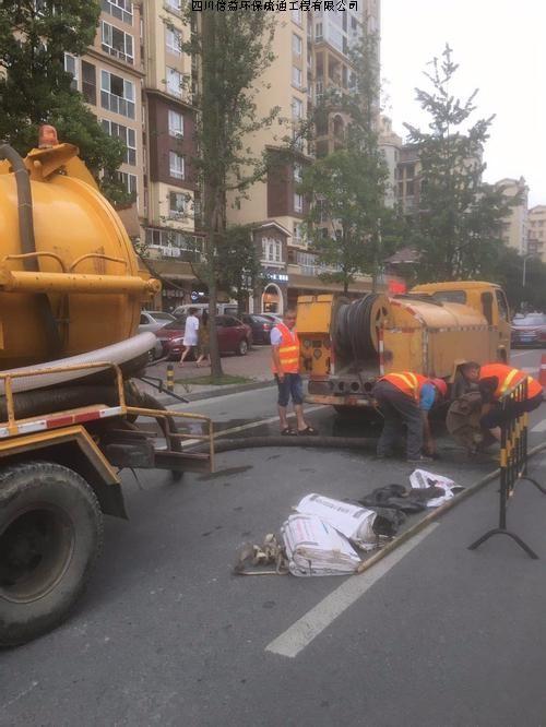 自贡市市政管道疏通高效服务到位