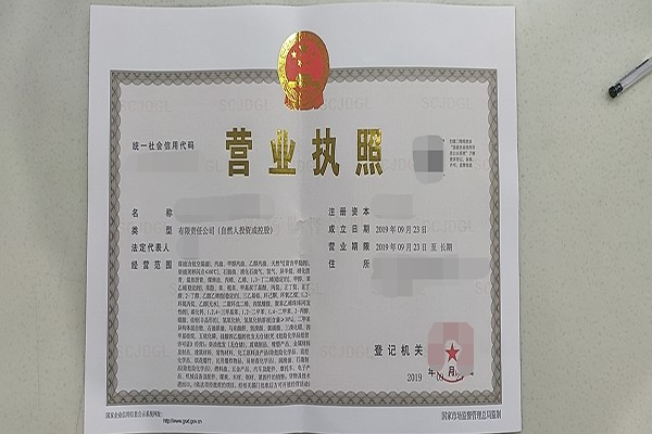 清水石脑油危险品许可证申请-上海剑墨平台