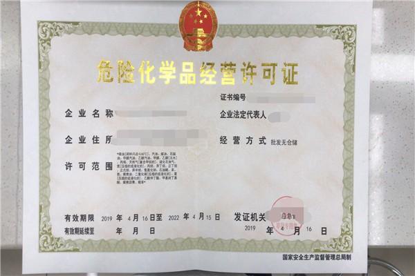 荆州CNG许可证公司信息解读