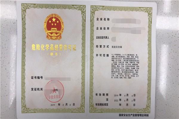 绥化CNG许可证办理技巧介绍