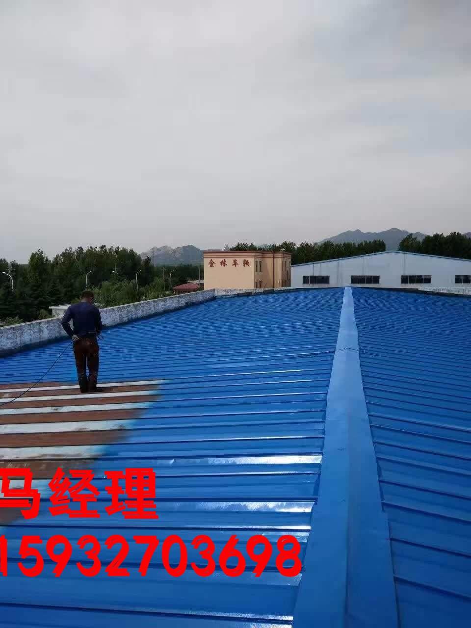 河北廊坊彩钢顶喷漆_专业喷漆翻新