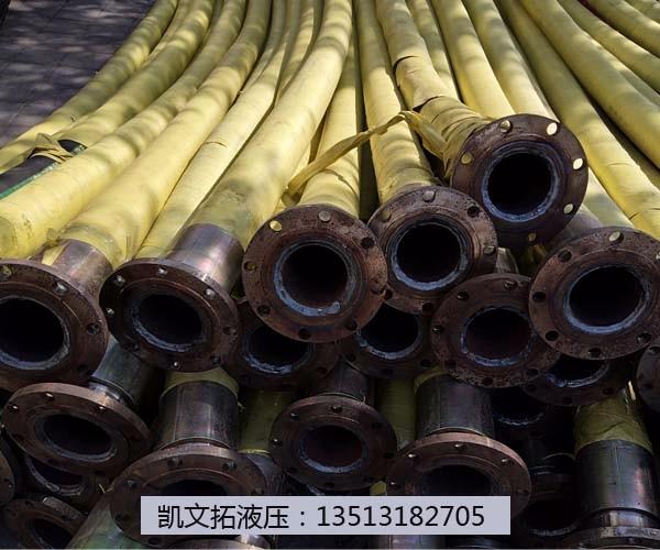 矿用高压胶管总成A康乐矿用高压胶管总成#矿用高压胶管总成厂家