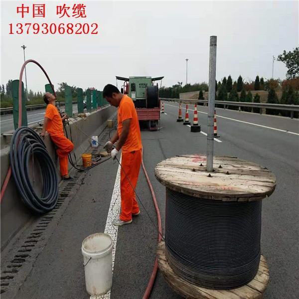吹缆油气吹微管施工队伍