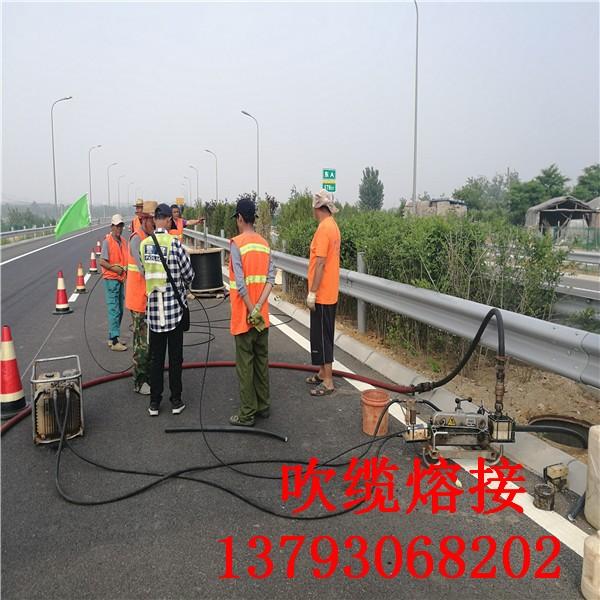 穿越吹奏缆铁路畅通信吹奏缆光缆维养护