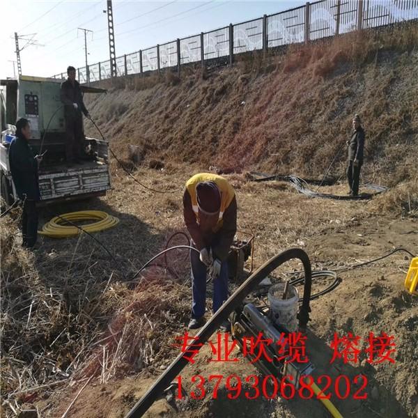 乌海市天然气管道吹缆诚信企业