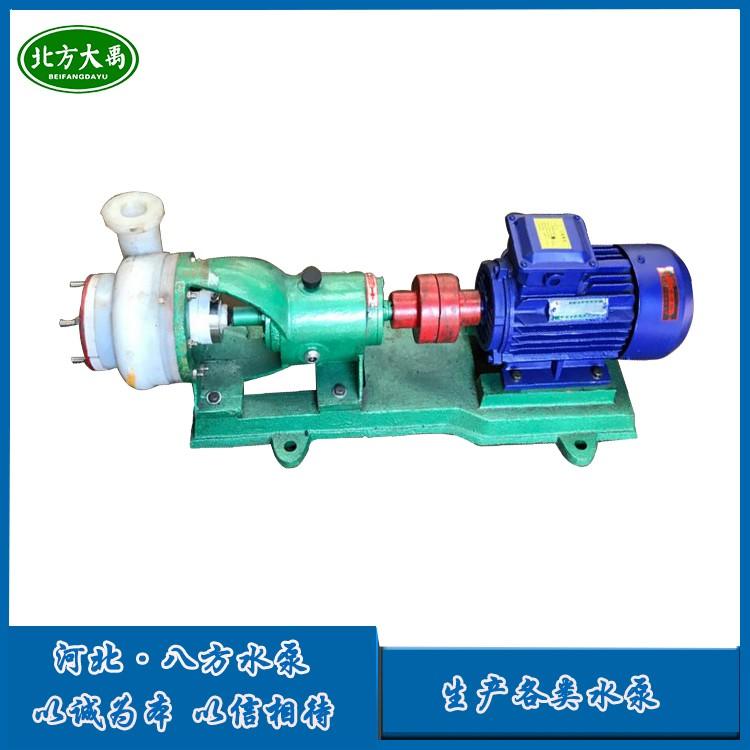柳州50FSB-50L氟塑料化工离心泵填料密封