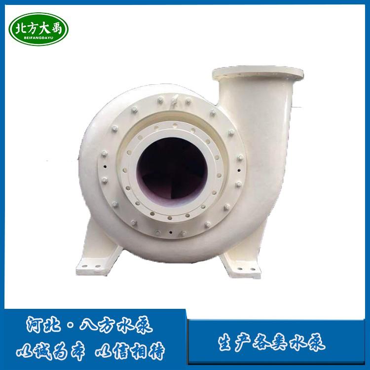 莱阳100DT-B40湿式脱硫循环泵使用事项-北方大禹