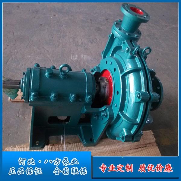宁安150ZJ-I-A55耐磨耐腐蚀 供应商