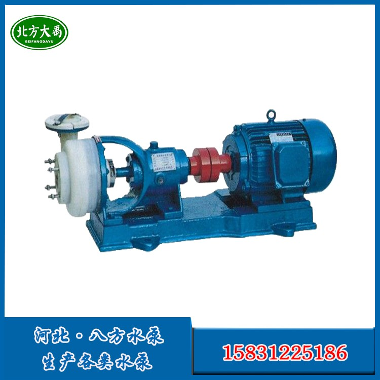 光山40FSB-40氟塑料合金液下泵结构原理图
