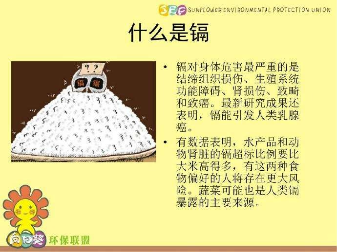 山西省亚虎游戏平台处理24小时在线