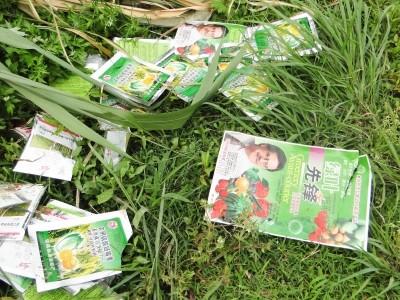 霍州危险废物回收处理诚信服务