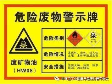 阳泉废机油液压油回收处理5省环保厅认定单位