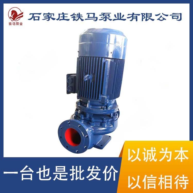 顺德咨询:ISG100-125A耐高温管道泵安装厂家
