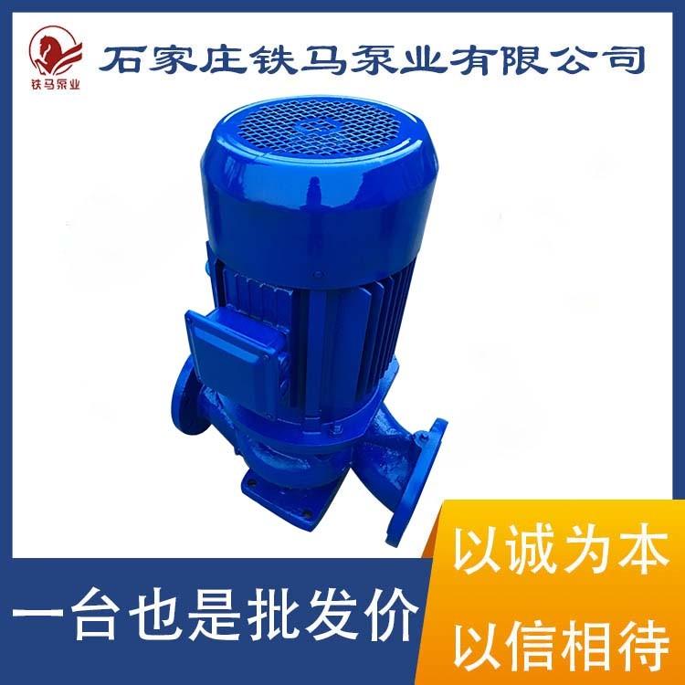 黄石专业:ISG80-200(I)消防增压清水泵效率