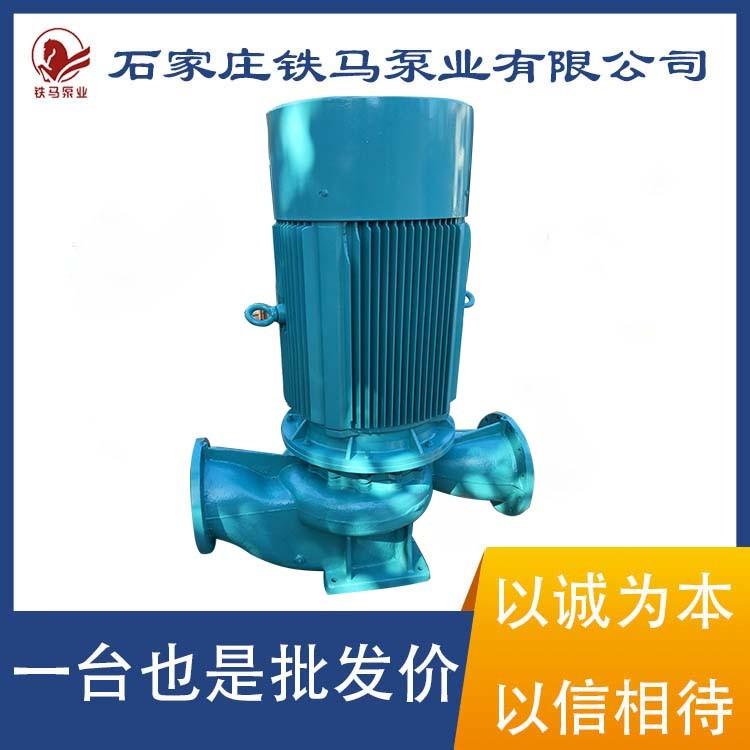 贵定专业:ISG150-125A大流量管道泵保养