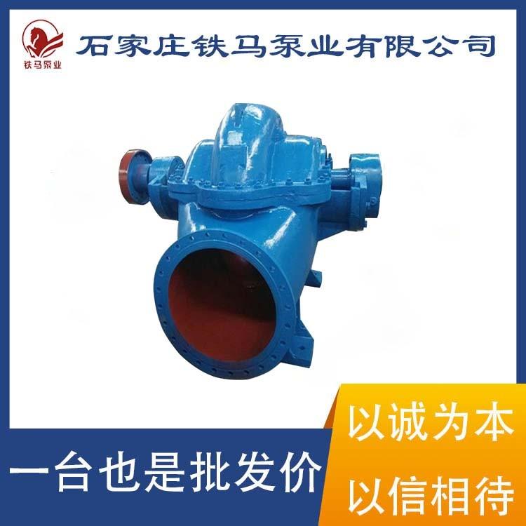 肃宁28SA-10J耐磨双吸泵报价-铁马泵业
