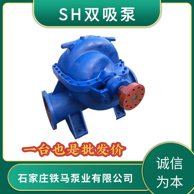 景泰无泄漏双吸泵8SH-6单级双吸离心泵-价格优惠