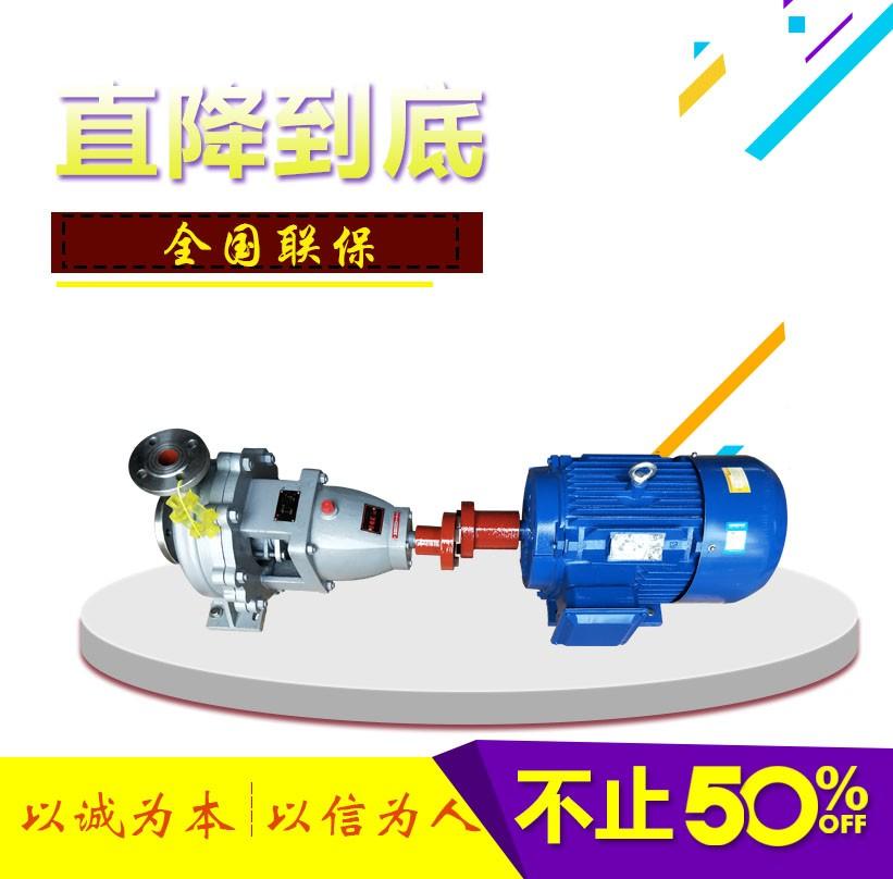 广昌IH80-50-250化工离心泵推荐咨询