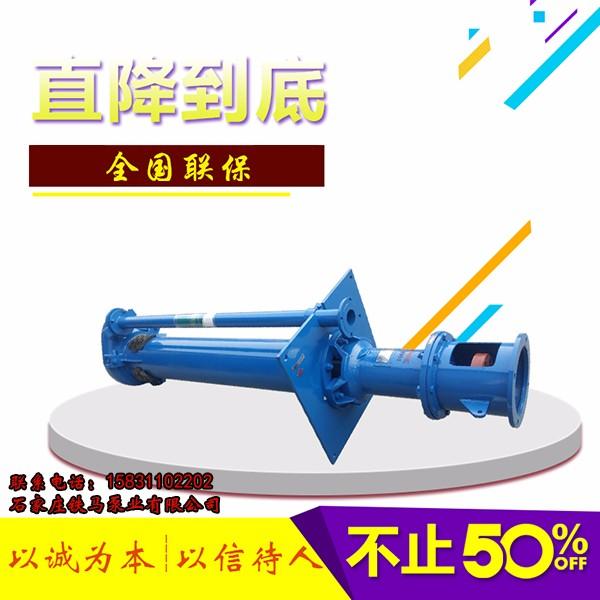 庆元150SV-SP(R)颗粒无堵塞泵优质批发