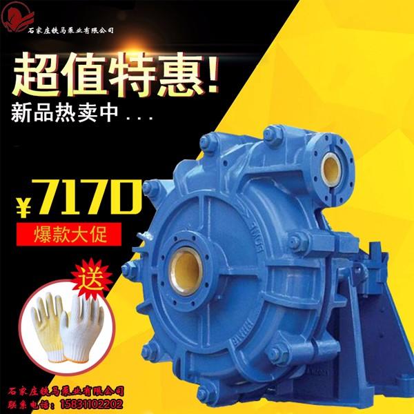 横山100ZJ-I-A33污水泵售后服务完善