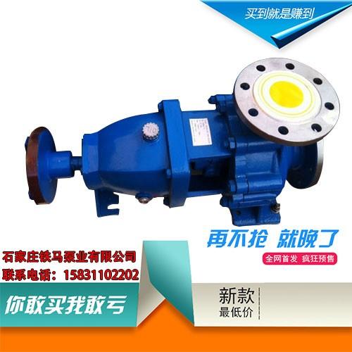 福清市100RV-SP(R)抽沙泵抽矿浆质保一年.