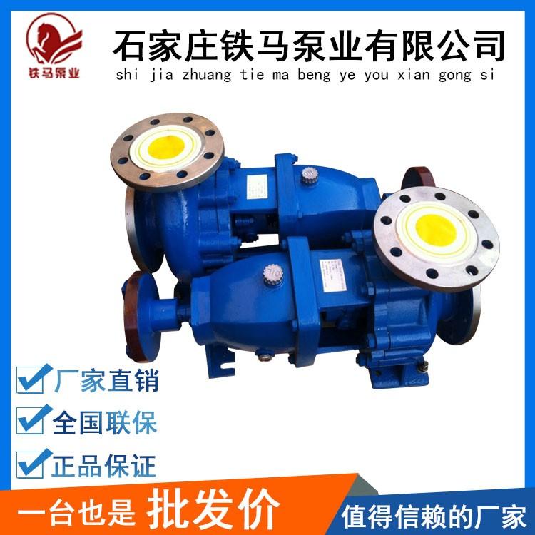 甘肃40PV-SP(R)工业_水泵全国联保」