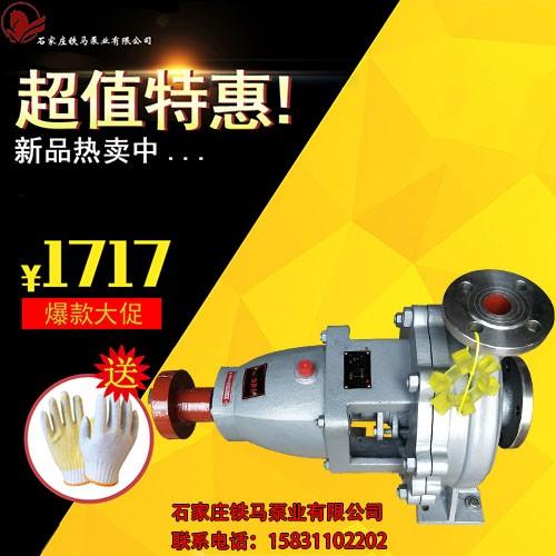 永靖250TV-SP(R)液下~渣浆泵严格质检