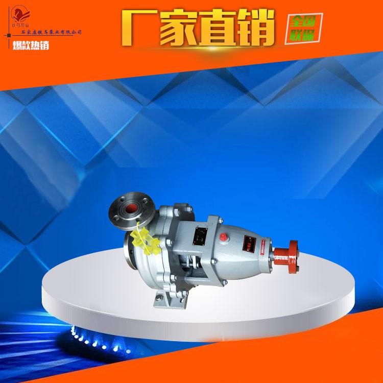 潼南250TV-SP(R)液下~渣浆泵降本增*效