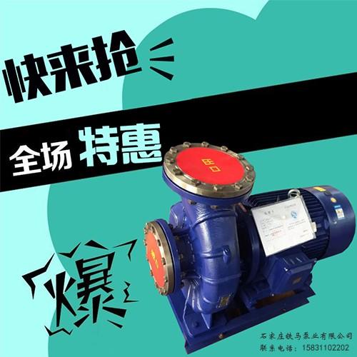 上犹ISW50-160增-压泵*欢迎来电详询