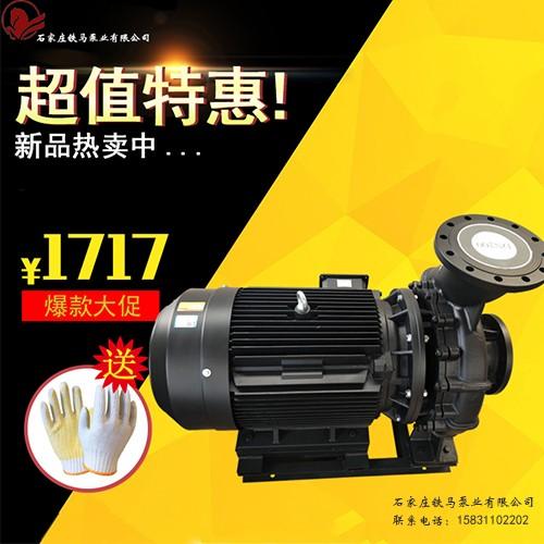 衡山ISW20-160热水泵以*诚为本