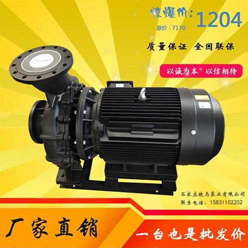 横峰ISW50-160A/消防泵以*诚为本