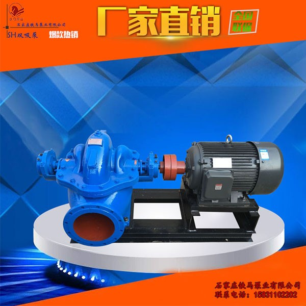唐县10SH-6A单级离*心泵   维修简便?
