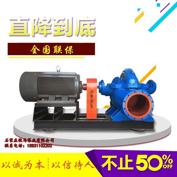 肥乡14SH-19排污泵   优质商家*