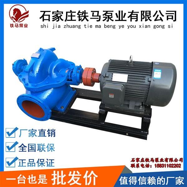 德令哈14Sh-28A耐碱性双吸泵质量高