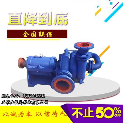 海兴65ZJW-II压滤机入料泵售后完善