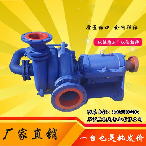 宜州65ZJW-II专用喂料泵质保一年