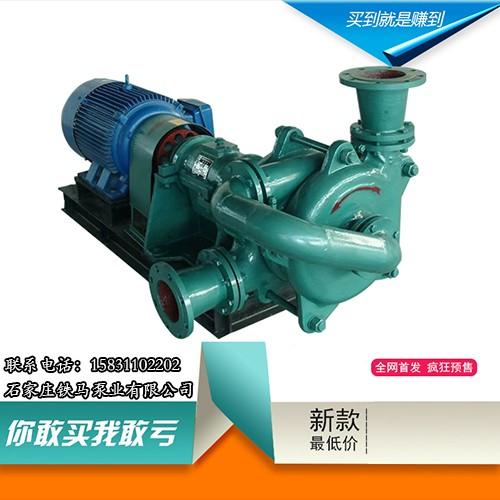 垫江125ZJW-II污水泵*价格优惠℃
