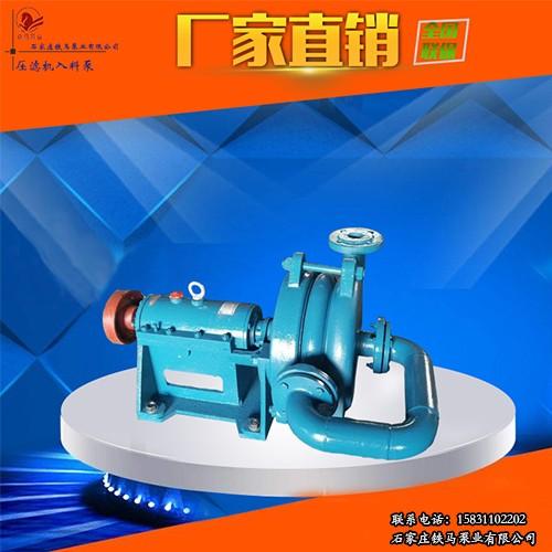 新化100ZJW-II泥浆泵欢迎来电