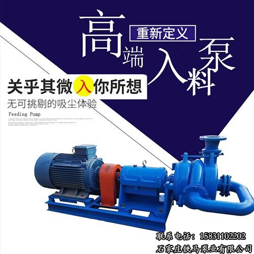 南安市100ZJW-II洗煤泵超长使用寿命