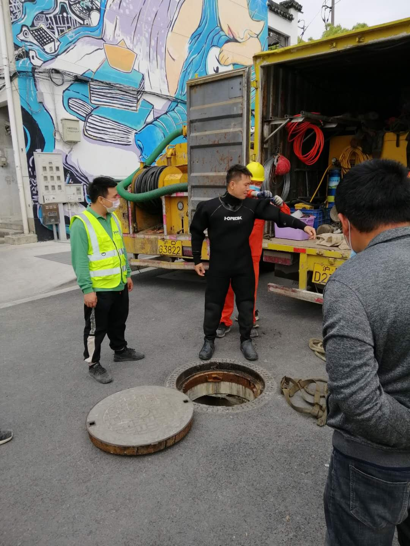 上海市枫泾镇排水证新办 那家好