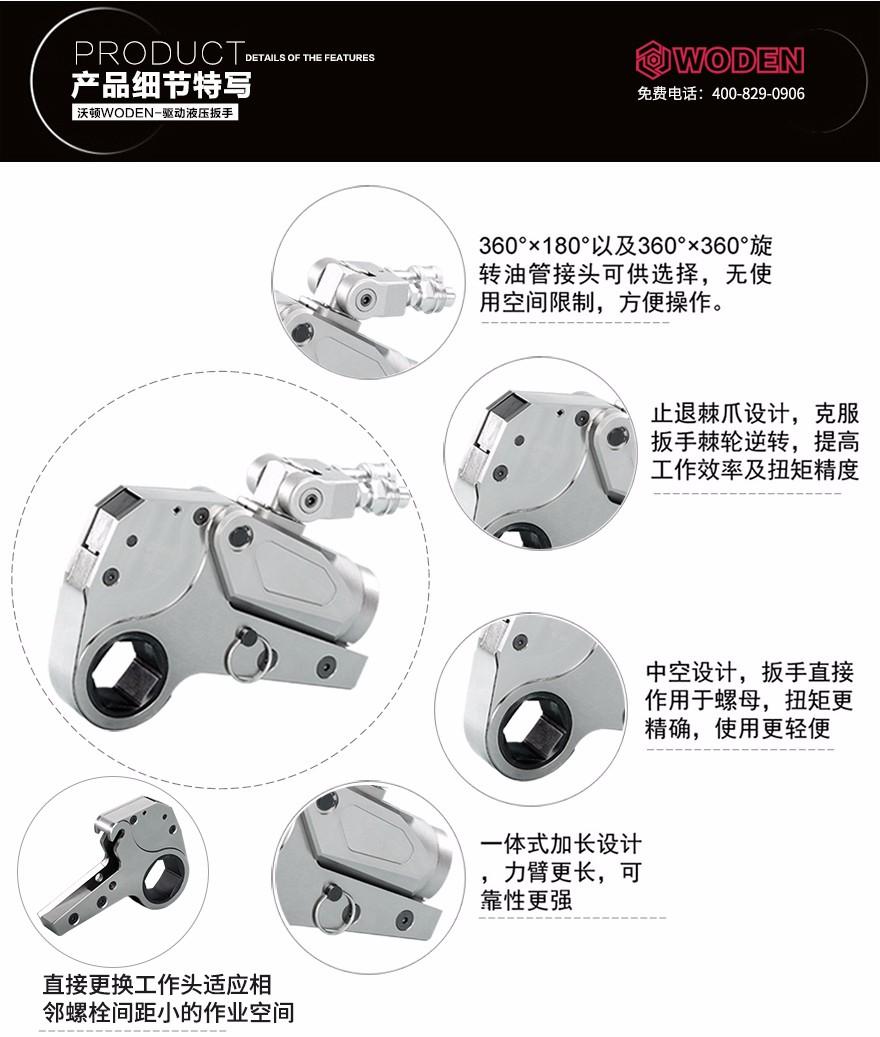 崇礼县液压扳手生产厂家联系电话工业的应用中有哪些作图片