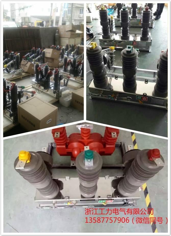 津南區ZW32雙電源轉換開關環保節能