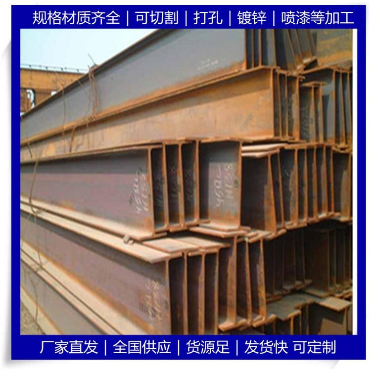 庄河/低合金H型钢,Q345CH型钢_价格透明