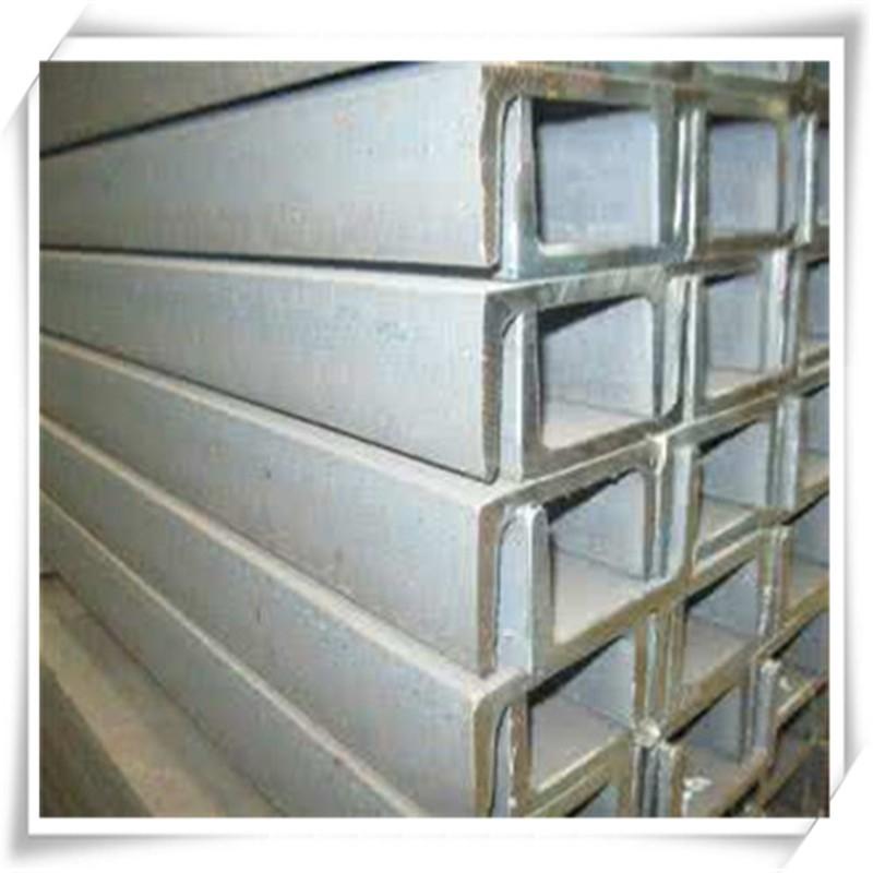 平凉热镀锌槽钢价格经济实惠
