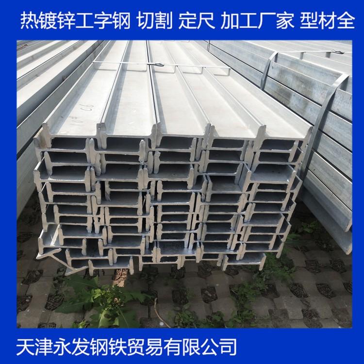 上海热轧10号普通工字钢高强轻质